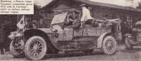 Прибытие в Ревель командора ралли 1912 года