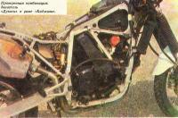 Проверенная комбинация: двигатель «Дукати» в раме «Каджива»