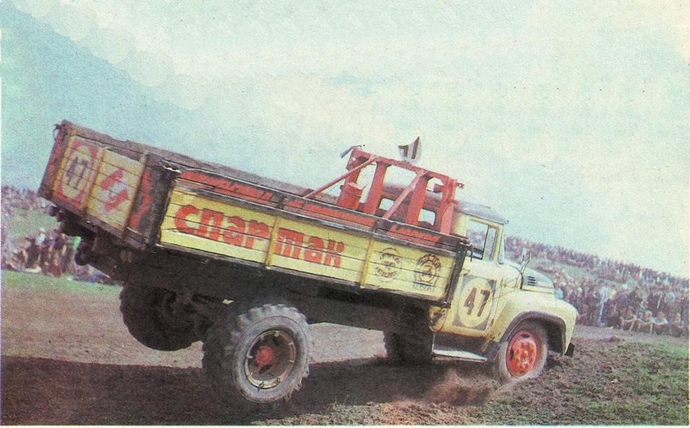 Ралли на грузовиках