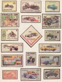 Редкие марки различных стран