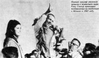 Ричи Гинтер принимает поздравления на пьедестале в Мехико в 1965 году