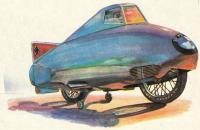 Рисунок скоростного мотоцикла БМВ