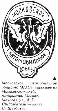 Санкт-Петербургский автомобильный клуб (СПАК)