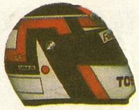 Шлем Агури Сузуки