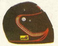 Шлем Оливье Груйяра