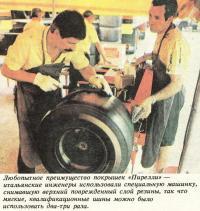 Специальная машинка для снятия верхнего поврежденного слоя резины