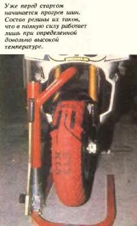 Специальная высокотемпературная резина шин