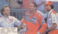 Справа — многолетний старший механик команды Джо Рамирес