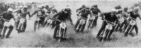Старт первого этапа чемпионата СССР 1967 в Тбилиси