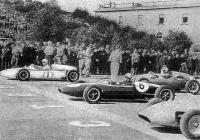 Старт первых в СССР гонок на трассе «Невское кольцо»