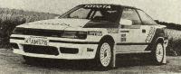 Тойота-селика-ГТ4ВД