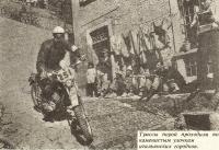 Трассы порой проходили по каменистым улочкам