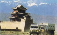 В пути с Чингисханом