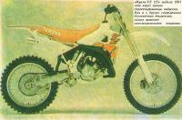 Ямаха-YZ 125
