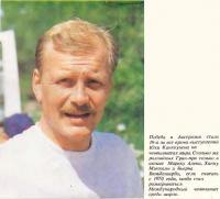 Юха Канккунен
