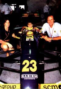 Юный гонщик с родственниками