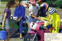 Закипел мотор мотоцикла Дзинтарса Мужниекса