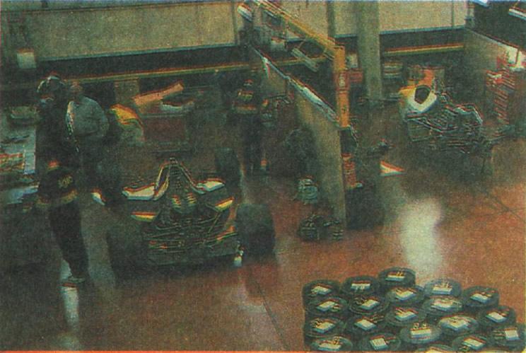 Завод Минарди в Фаэнце