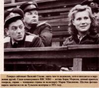 Знаменитости в зрительном зале велотрека 1951 года