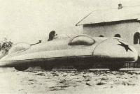 Звезда-1